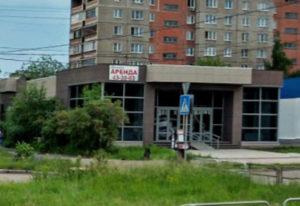 "ресторан-бар ""Панорама"" на Труда, 33а"